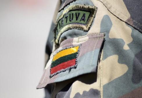 Ar patekai į Lietuvos kariuomenės šauktinių sąrašą?