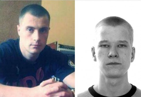 Padėkite surasti įtariamuosius žudikus