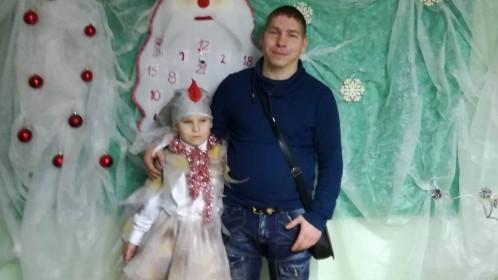 Prisidėkite prie paramos tėčiui, auginančiam neįgalią dukrą