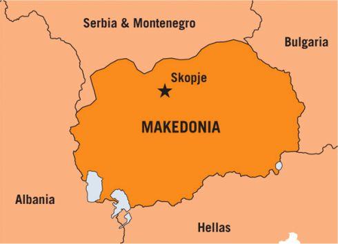 ES reikalauja, kad Makedonija išspręstų ginčą su Graikija dėl pavadinimo