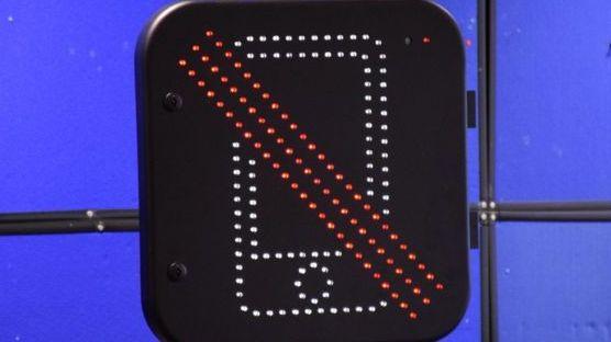 Dviejų JK regionų policija naudos specialius mobiliųjų telefonų detektorius