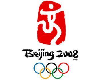 Internete pasirodė grasinimai Pekino olimpiadai